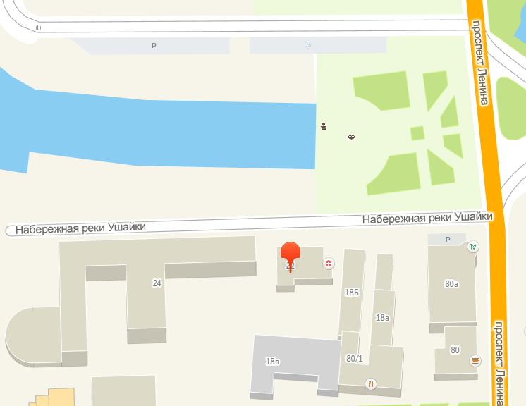 Электронная очередь в детскую поликлинику в ульяновске