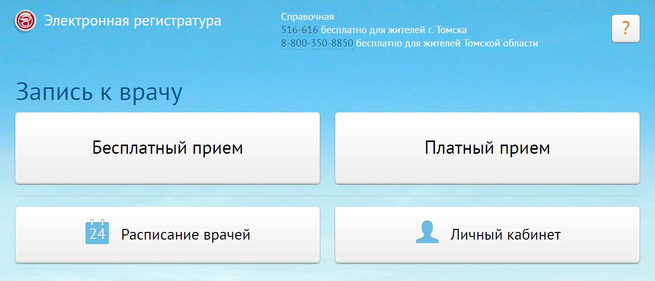 online Guerre